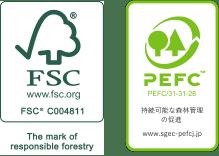 FSC®認証